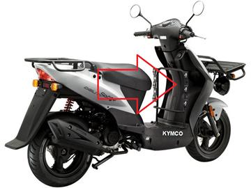 Picture of Binnenbeenschild Kymco delivery/carry origineel Kymco
